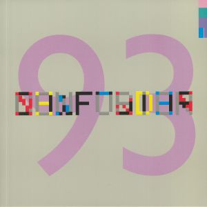 NEW ORDER - Confusion (remastered)
