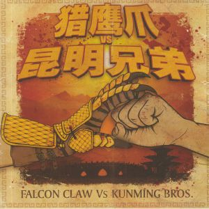 TORRES, Robert/KUNMING BROTHERS - Falcon Claw vs Kunming Brothers