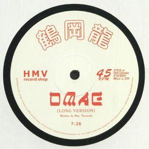 RYU, Tsuruoka/TSURUOKA RYU & MAGNETIX - Omae