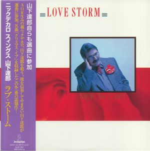 DE CARO, Nick - Love Storm (reissue)