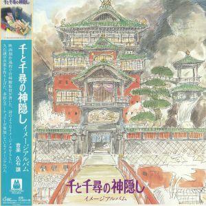 HISAISHI, Joe - Spirited Away: Image Album (Soundtrack) (reissue)