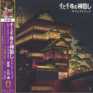HISAISHI, Joe - Spirited Away (Soundtrack)