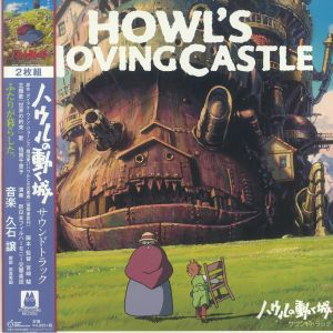 HISAISHI, Joe - Howl's Moving Castle (Soundtrack)