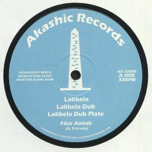 AMLAK, Fikir/KING ALPHA - Lalibela