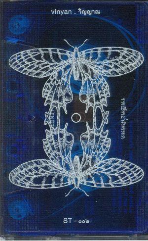 VARIOUS - Vinyan Tape
