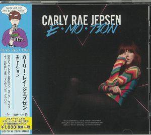 JEPSEN, Carly Rae - Emotion (reissue)