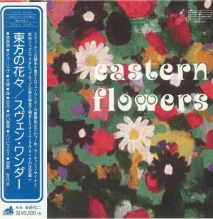 WUNDER, Sven - Eastern Flowers