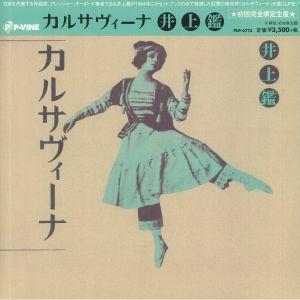 INOUE, Akira - Karsavina (reissue)