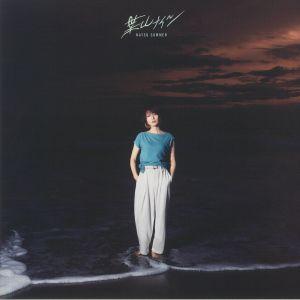 NATSU SUMMER - Hayama Nights