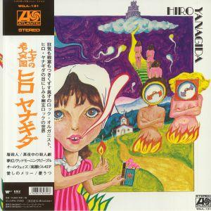 YANAGIDA, Hiro - Hiro Yanagida (reissue)