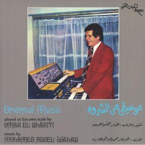 EL SHARIYI, Omar - Oriental Music (reissue)