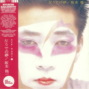 SAKAMOTO, Ryuichi - Hidari Ude No Yume (reissue)