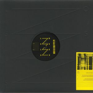 ATELIER - Varsam Court Remix EP