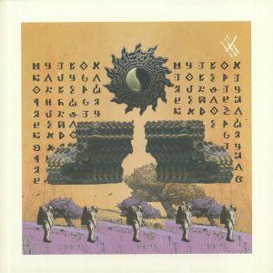 MYTRON - XXX 011