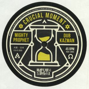 MIGHTY PROPHET/DUB KAZMAN - Crucial Moment
