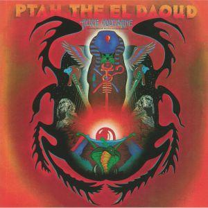 COLTRANE, Alice feat PHAROAH SANDERS/JOE HENDERSON - Ptah The El Daoud