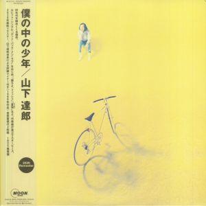 YAMASHITA, Tatsuro - Boku No Naka No Shounen (remastered)