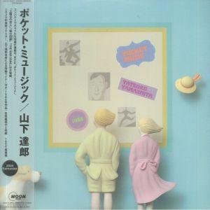 YAMASHITA, Tatsuro - Pocket Music