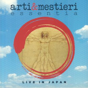 Essentia (Live In Japan) (Record Store Day 2020)