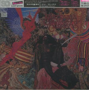 SANTANA - Abraxas (Japan Edition)