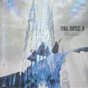 SQURE ENIX/VARIOUS - Final Fantasy III: Four Souls (Soundtrack)