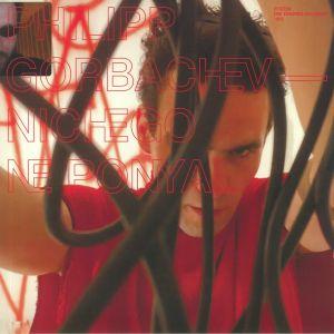 GORBACHEV, Philipp - Nichego Ne Ponyal EP