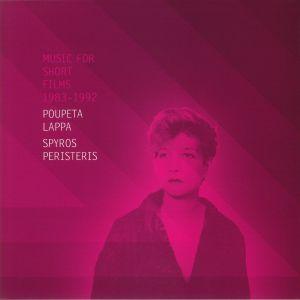 LAPPA, Poupeta/SPYROS PERISTERIS - Music For Short Films 1983-1992