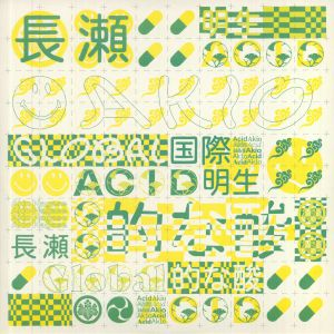NAGASE, Akio - Global Acid EP
