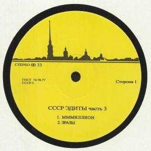 CCCP EDITS - CCCP Edits 3
