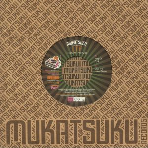 MUKATSUKU presents LTF aka LIGHT THE FUSE - King Of Funk (Juno Exclusive)