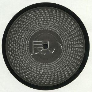 ASTRE/JESSE JACOB/LAFET/COSENZA - YOIONWAX 003