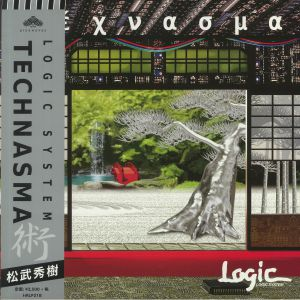 LOGIC SYSTEM - Technasma