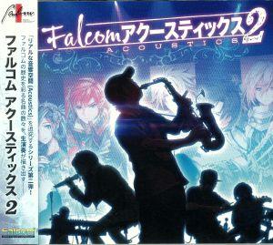 FALCOM SOUND TEAM - Falcom Acoustics 2 (Soundtrack)