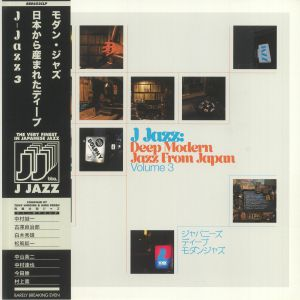 HIGGINS, Tony/MIKE PEDEN/VARIOUS - J Jazz: Deep Modern Jazz From Japan Volume 3