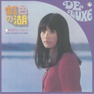 NAKAMURA, Akiko - Hit Album (remastered)