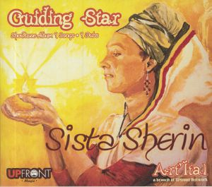SISTA SHERIN/DUB SOLJAH/RUSS D - Guiding Star