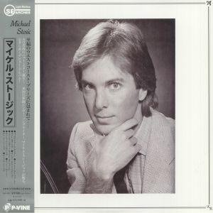 STOSIC, Michael - Michael Stosic (reissue)
