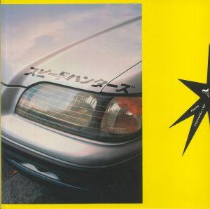 FLORIST - Intermedia 1 EP