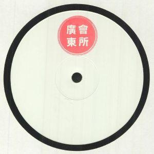 MH/RFX - Canto Club House 001