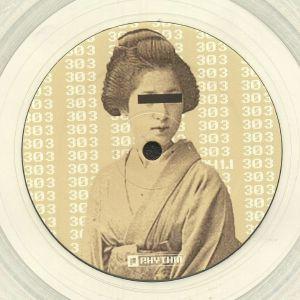 PLANET RHYTHM - Intergalactic Acid EP