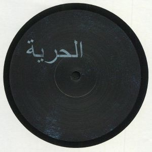 YUMA - Smek (remixes)
