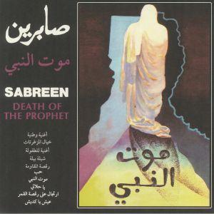 SABREEN - Death Of The Prophet