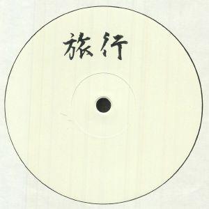 ZEITER, JS - Ryoko 01