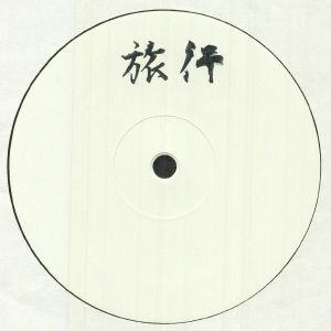 RYOKO - Ryoko 02