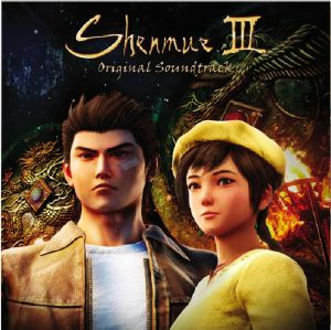 YS NET - Shenmue III: Original Soundtrack Music Selection