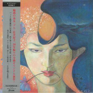 SAI, Yoshiko - Takla Makan (reissue)