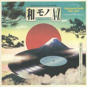 DJ YOSHIZAWA DYNAMITE JP/CHINTAM/VARIOUS - Wamono A To Z Vol II: Japanese Funk 1970-1977