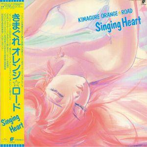 SAGISU, Shiro/VARIOUS - Kimagure Orange Road: Singing Heart (Soundtrack) (reissue)