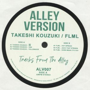 KOUZUKI, Takeshi/FLML - Tracks From The Alley