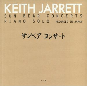 JARRETT, Keith - Sun Bear Concerts (reissue)